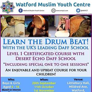 Desert Echo Daff School